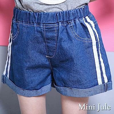 Mini Jule 短褲 側線條造型反摺褲管鬆緊牛仔短褲(深藍)