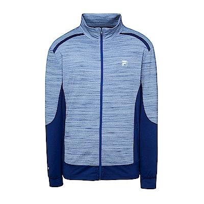 FILA 男款抗UV吸濕排汗針織外套-藍 1JKS-5304-BU