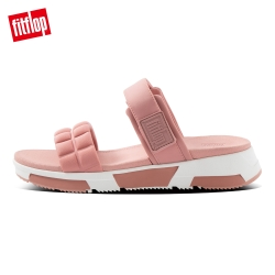 FitFlop HAYLIE QUILTED CUBE SLIDES運動風雙帶涼鞋-女(玫瑰褐)
