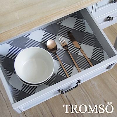 TROMSO 北歐防滑餐櫥抽屜墊-條紋菱格