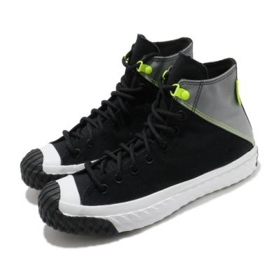Converse 休閒鞋 All Star Bosey GTX 男女鞋 基本款 靴型 防潑水 情侶穿搭 簡約 黑 灰 169361C