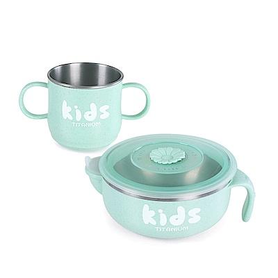 【OUTSY嚴選】純鈦兒童學習杯注水碗組(雙層) 薄荷綠