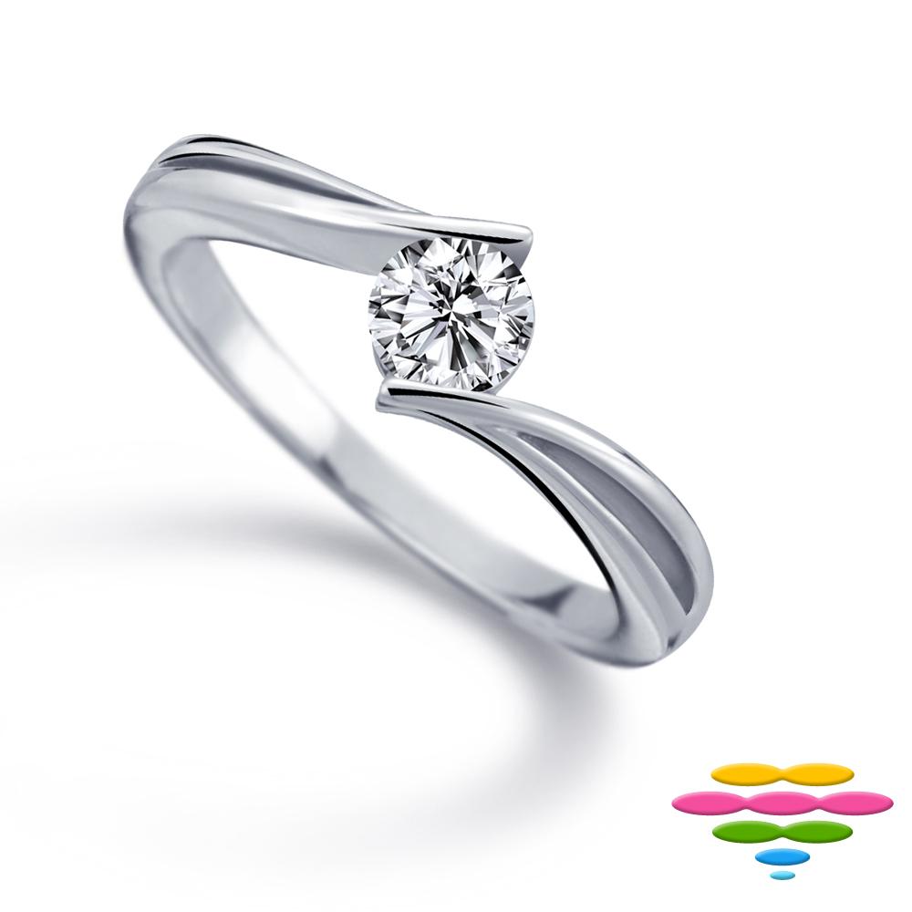 彩糖 GIA 30分鑽石 F/SI2 1EX 斜夾鑲鑽戒 求婚戒