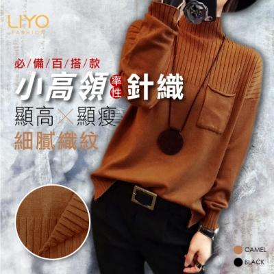 針織-LIYO理優-秋冬高彈簡約率性針織毛衣-937001