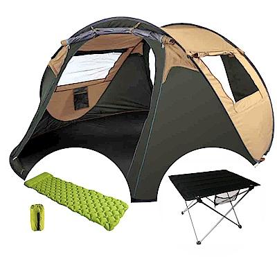 韓國selpa 懶人露營包 一帳篷兩睡墊一桌