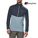 【Berghaus貝豪斯】男款輕量彈性透氣刷毛保暖上衣H51M06灰色/灰色