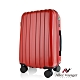 奧莉薇閣 20吋行李箱 PC輕量旅行箱 登機箱 移動城堡(法拉利紅) product thumbnail 1