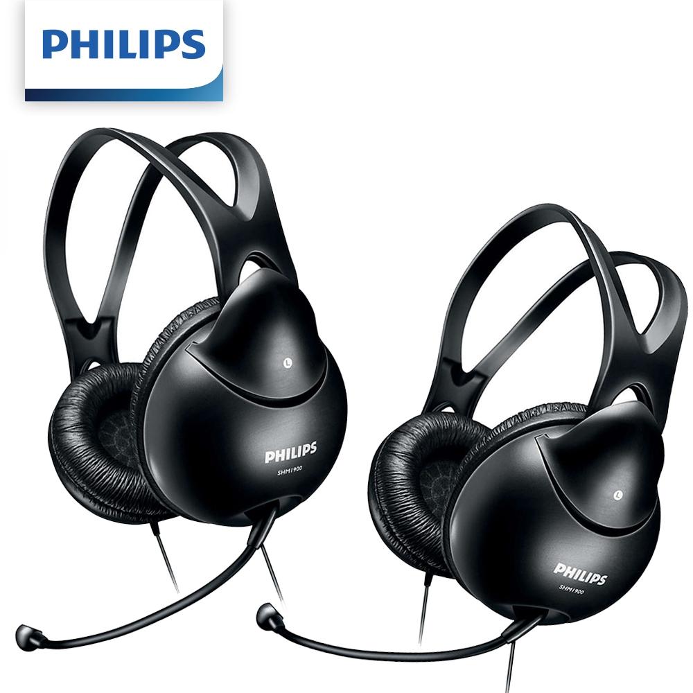 【Philips 飛利浦】頭戴式電腦耳機麥克風 SHM1900 (2入組)