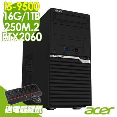 Acer VM4660G繪圖電腦 i5-9500/16/1T+250M.2/RTX2060