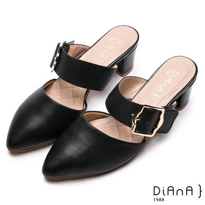 DIANA 窈窕淑女-真皮方釦寬帶低跟尖頭穆勒鞋-黑