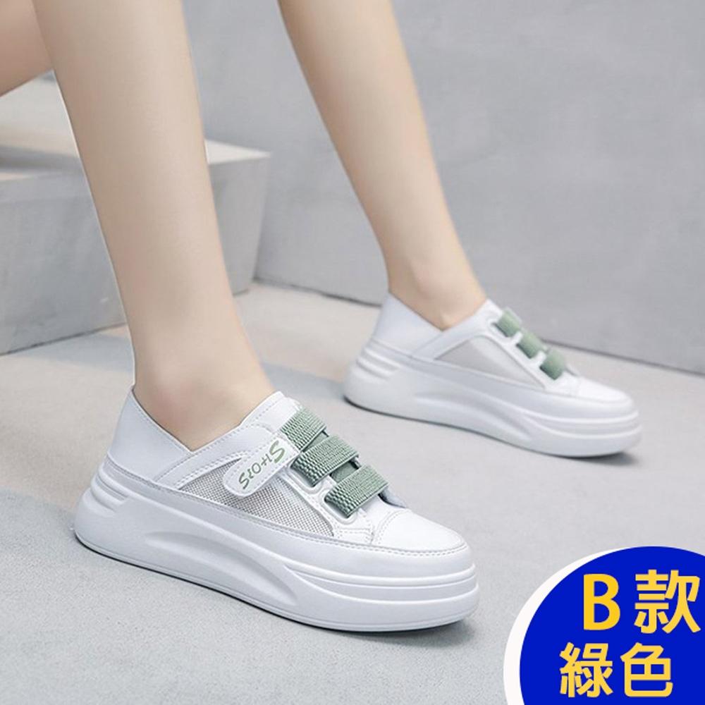 [韓國KW美鞋館]-(預購)百搭時尚好穿運動鞋 (B款-綠色)