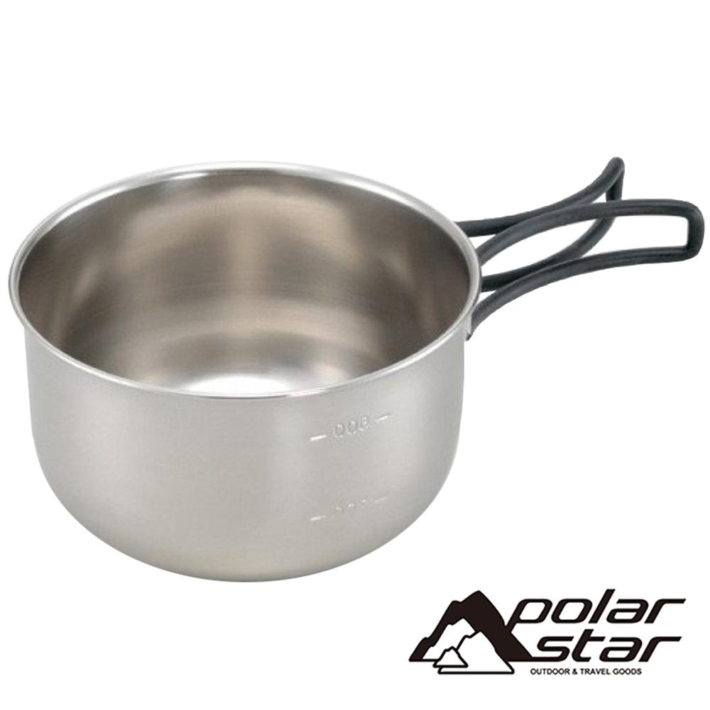 PolarStar 不鏽鋼碗 600C.C (2入組) P20709