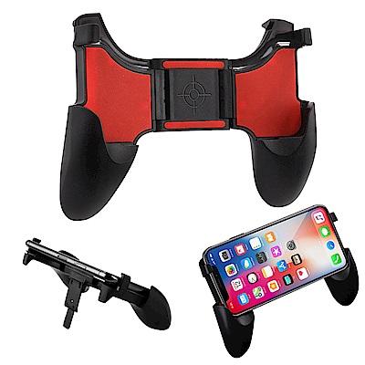 絕地求生FreeFire 荒野行動 手機遊戲握把 拉伸手柄 手把 吃雞手柄 多功能手機支架