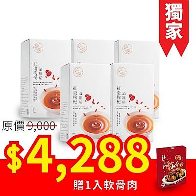 【純煉】紅棗枸杞滴雞精50入