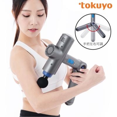 tokuyo 冷熱深層按摩槍TS-166