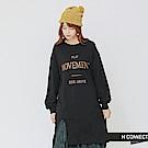 H:CONNECT 韓國品牌 女裝-印字開岔棉質洋裝-黑