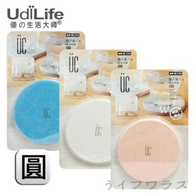 UdiLife 方型/圓型吸水杯墊-6入組 (珪藻土)