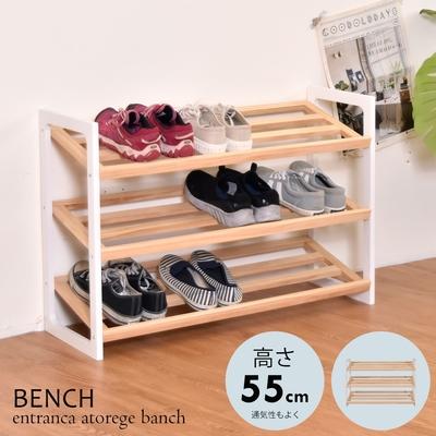 凱堡 歐式鄉村三層鞋架(可堆疊) 鞋架/鞋櫃/拖鞋架/玄關