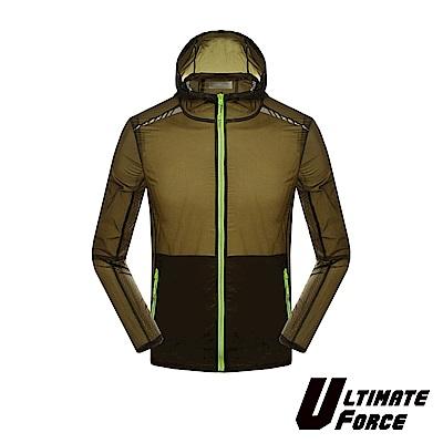 Ultimate Force「鋒速」男款輕量運動外套(軍綠色)