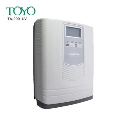 TOYO東洋歐帝克 TA-9001UV 紫外線能量淨水器