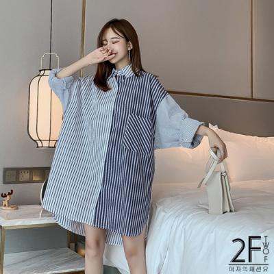 2F韓衣-雙色條紋長版兩穿式襯衫