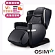 OSIM uLove2 4手天王 按摩沙發 按摩椅 OS-888 product thumbnail 1