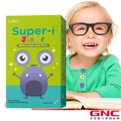 GNC健安喜 晶亮小視界 LAC 兒童亮晶晶果凍-百香果口味 30入/盒