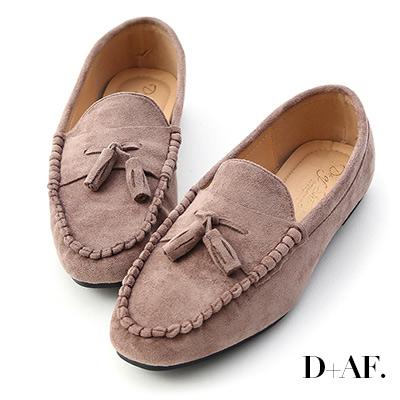 D+AF 學院穿搭.小流蘇絨料平底樂福鞋*棕