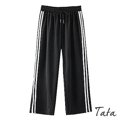 側條紋褲管開叉長褲 TATA