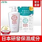日本獅王LION 肌潤保濕沐浴乳 茉莉玫瑰 500mlx1+清新皂氛360mlx1
