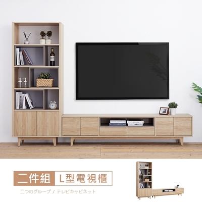 時尚屋 傑拉爾9.7尺L型電視櫃 寬291x深40x高201公分