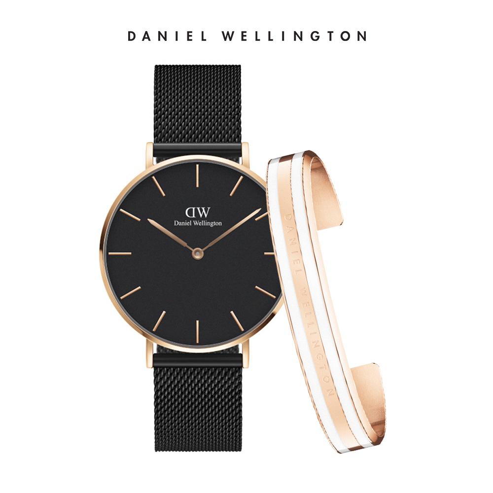 DW 禮盒 官方直營 36mm寂靜黑米蘭錶X 經典手鐲(四色任選)(編號20)