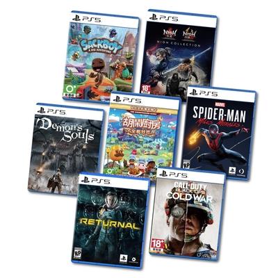 PS5 熱門遊戲片系列任選一款 加送原廠隨機特典