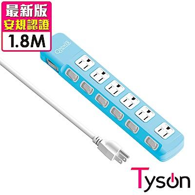 QPower太順電業 太超值系列 TS-376A 3孔7切6座延長線-1.8米