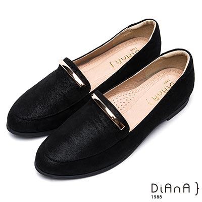 DIANA 漫步雲端超厚切焦糖美人--簡約金屬片飾真皮休閒鞋-黑