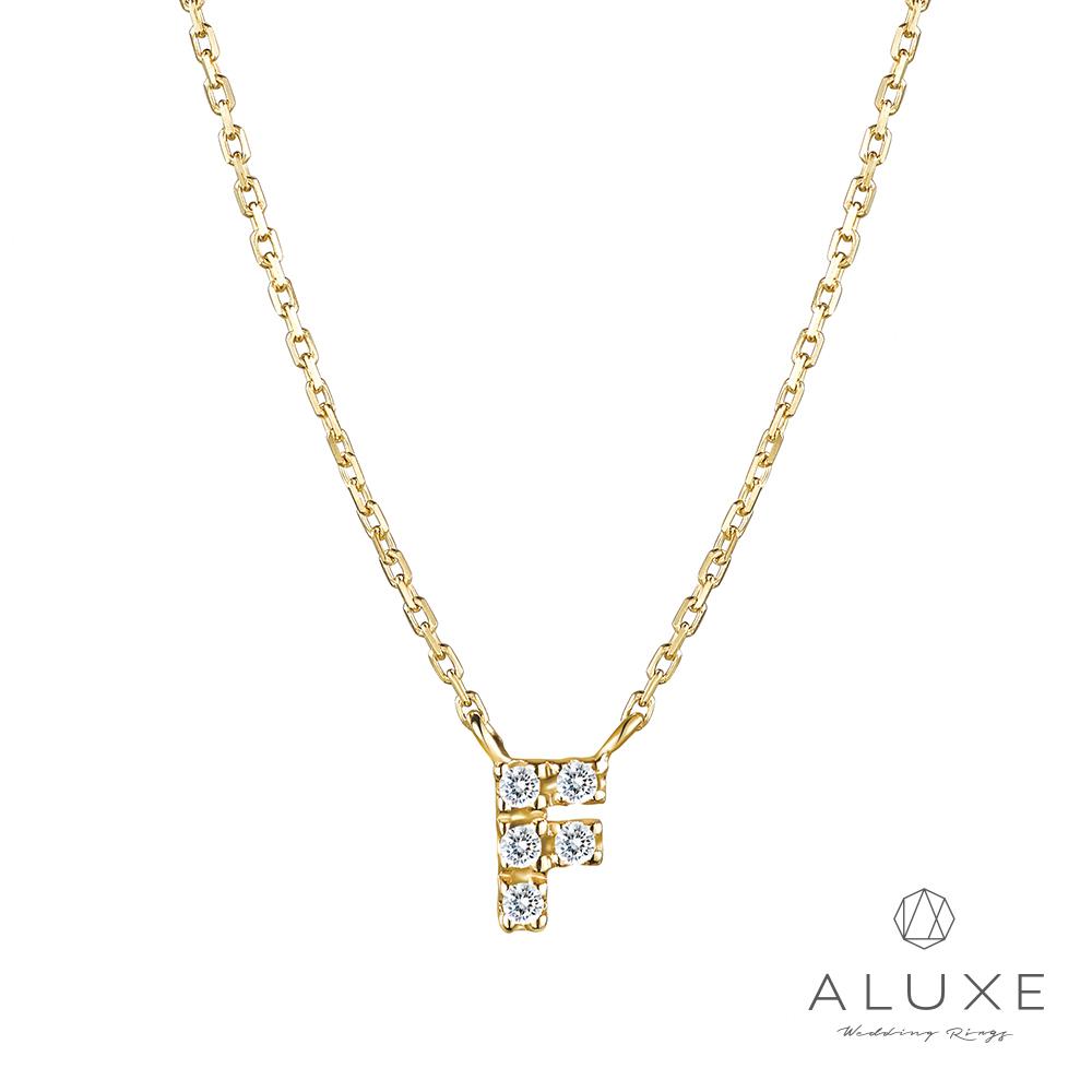 ALUXE亞立詩Alphabet系列10K鑽石項鍊-F