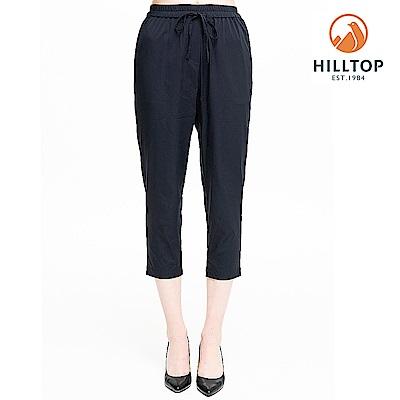 【hilltop山頂鳥】女款吸濕快乾抗UV彈性寬鬆長褲S07FH7黑美人