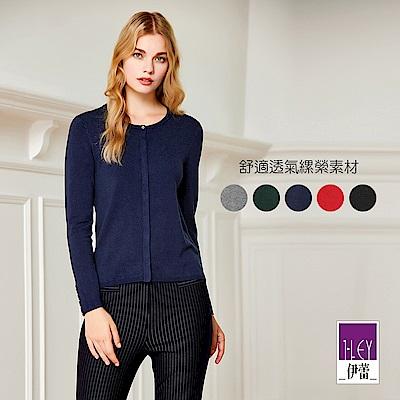 ILEY伊蕾 簡約百搭針織外套(黑/灰/藍/綠/紅)