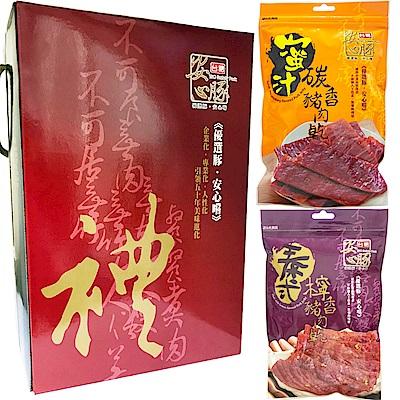 台糖安心豚 新珍饌肉乾禮盒(4包/盒)