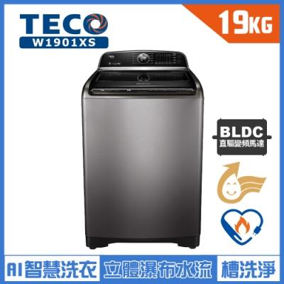 TECO 東元 19kg 直驅變頻洗衣機 W1901XS