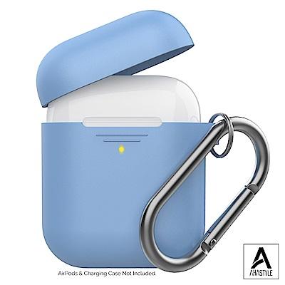 AHAStyle AirPods 1&2代矽膠保護套-淺藍色 掛勾款 1.4mm超薄款