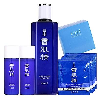 *KOSE高絲 雪肌精360ml+乳液33mlX2+水面膜X5+化妝棉1盒