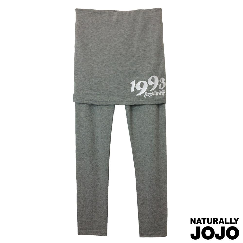 【NATURALLY JOJO】休閒假兩件磨毛褲裙(淺中灰)