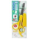 日本綠鐘Babys嬰幼兒專用攜帶式附套安全打薄剪刀
