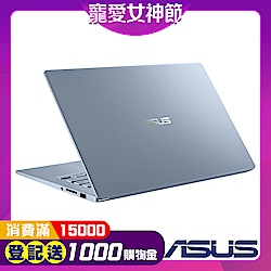 ASUS VivoBook S403FA 14吋筆電(i5-8265U/8G/512G/冰河藍)