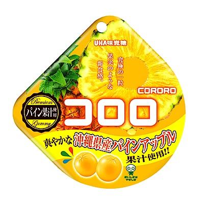 UHA味覺糖 酷露露Q糖-鳳梨味(40g)