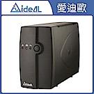 愛迪歐 在線互動式IDEAL-5706C(600VA)
