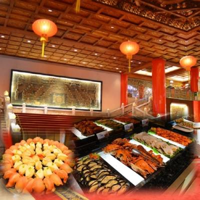 台北圓山大飯店 松鶴廳自助午或晚餐吃到飽(2張)