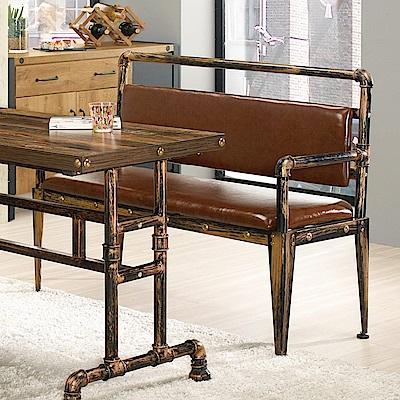 Bernice-得恩工業風復古雙人皮革餐椅/長凳/長椅-118x49x92cm