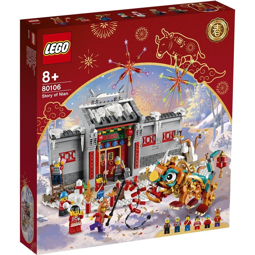 樂高LEGO Chinese Festivals系列 - LT80106 年獸的故事